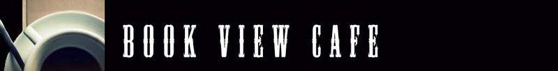 BVC-New-Logo-1