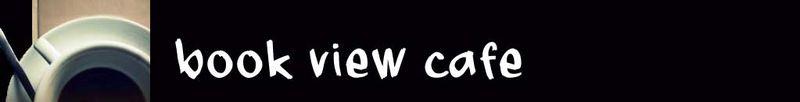 BVC-New-Logo-4