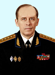 Bortnikov
