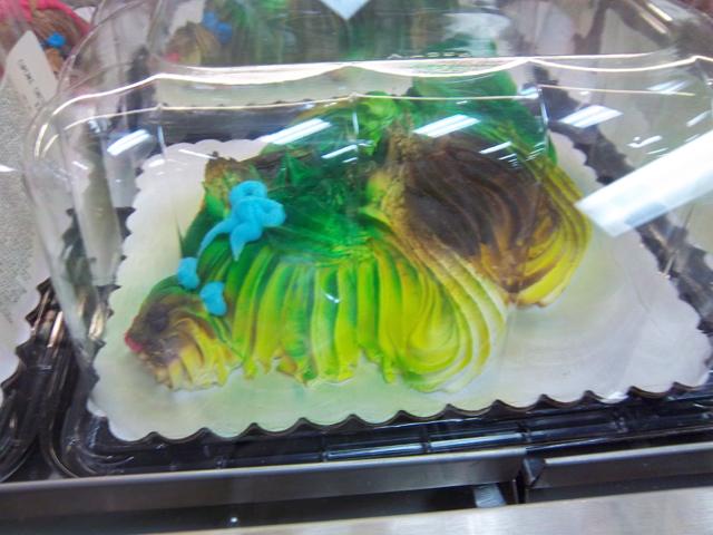 Green_dog_cake