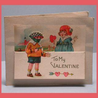 Robber valentine